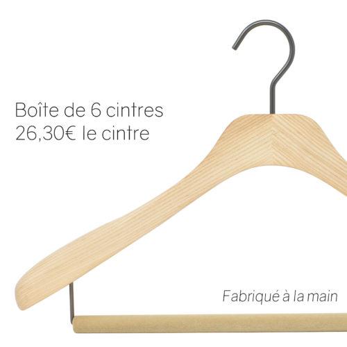 Cintre en bois haut de gamme pour costume - vernis naturel
